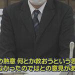 【名古屋市立中学校】いじめ事件は高針台中学校?はとり中学校?公務員校長に対する批判!