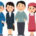 公務員試験の種類はどれくらいあるの?どう違うの?まとめてみました!