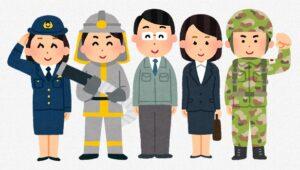 【40歳公務員】国家公務員と地方公務員の年収の差はどれくらい?
