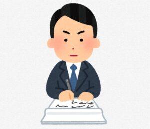 【40歳公務員】平均年収はどれくらいになってるのか?